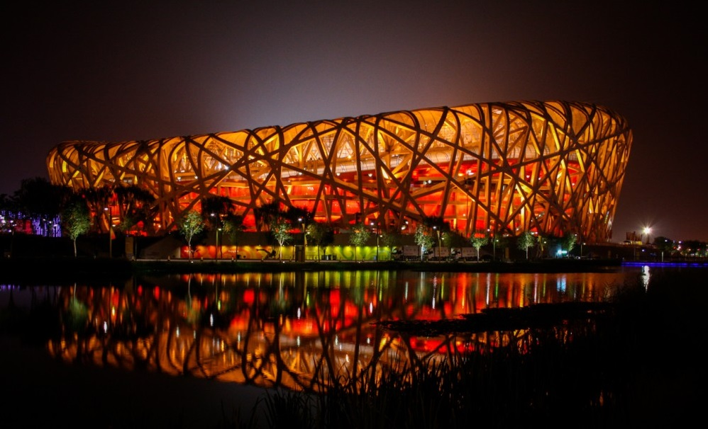 BIrd NEst Stadum at Night