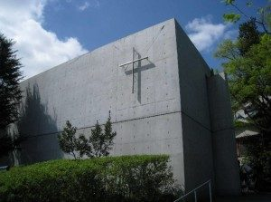 Church of the Light, Osaka by Tadao Ando | Architecture | Design