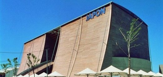 Japan Pavilion in 1992 expo