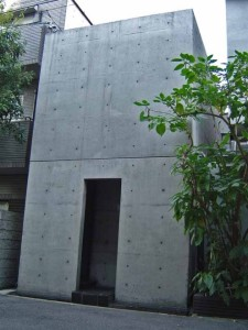 Row House By Tadao Ando
